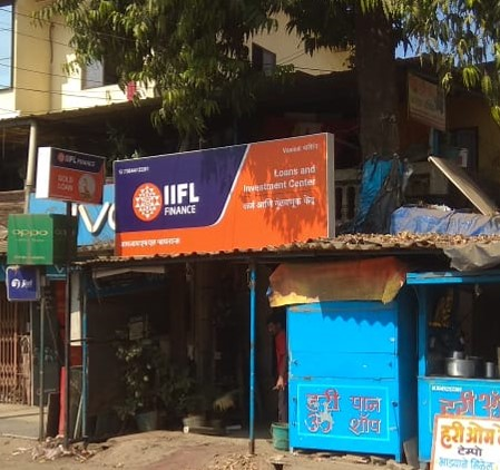 IIFL Gold Loan - Shahapur, Thane