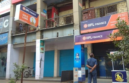 IIFL Gold Loan - Sector 8, Navi Mumbai
