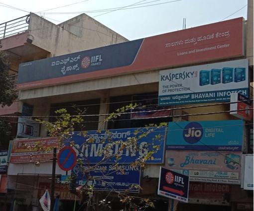 IIFL Gold Loan - Kengeri Upanagar, Bengaluru