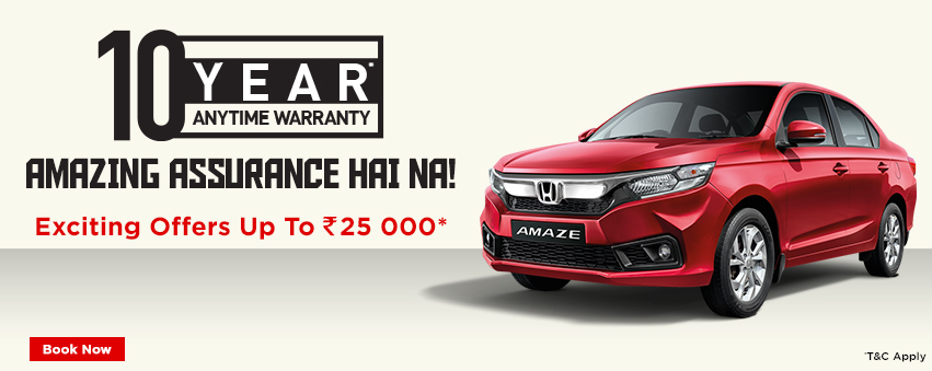 Visit our website: Honda Cars India Ltd. - Borai, Bharatpur