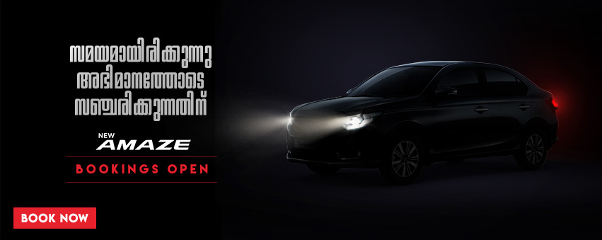 Visit our website: Honda Cars India Ltd. - Vadakara, Kozhikode