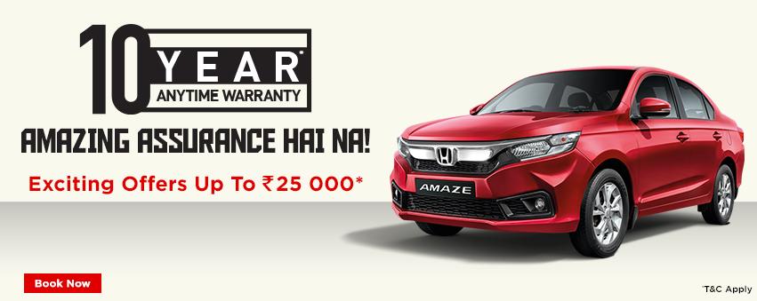 Visit our website: Honda Cars India Ltd. - Nagasar, Sriganganagar