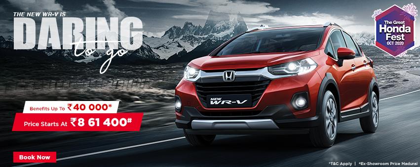 Visit our website: Honda Cars India Ltd. - West Veli Street, Madurai