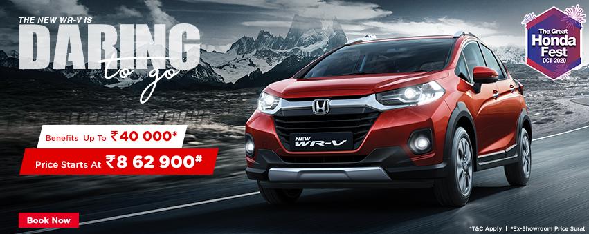 Visit our website: Honda Cars India Ltd. - Dumas Road, Surat