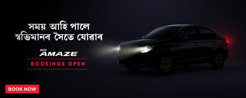 Visit our website: Honda Cars India Ltd. - Maligaon, Guwahati