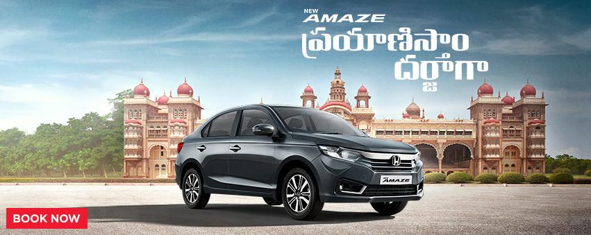Visit our website: Honda Cars India Ltd. - Ramanaiah Peta, Kakinada
