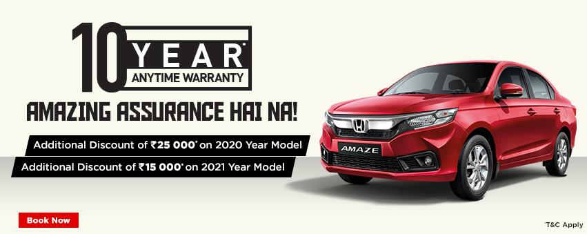 Visit our website: Honda Cars India Ltd. - Ollukkara, Thrissur