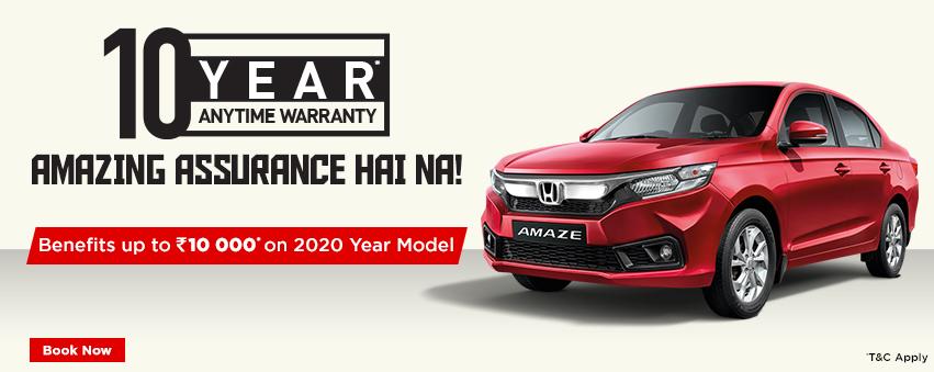 Visit our website: Honda Cars India Ltd. - Main Mathura Road, Faridabad
