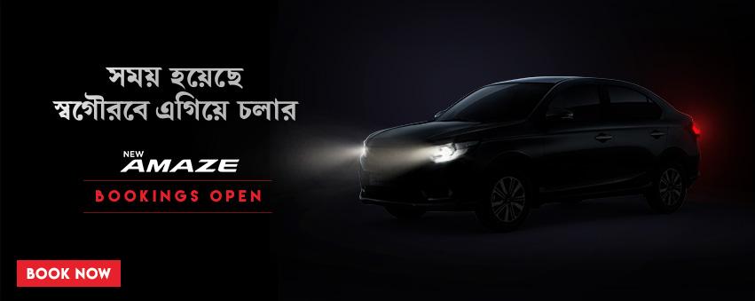 Visit our website: Honda Cars India Ltd. - Maheshtala, South 24 Parganas