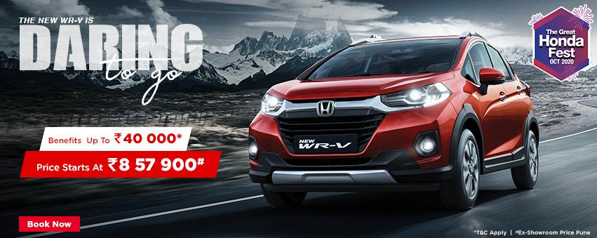Visit our website: Honda Cars India Ltd. - Dhankawadi, Pune
