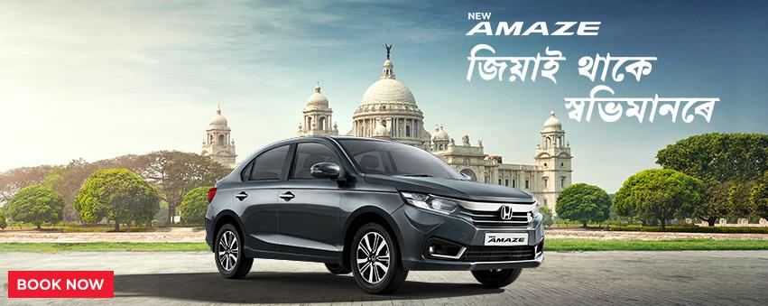 Visit our website: Honda Cars India Ltd. - Betkuchi, Kamrup