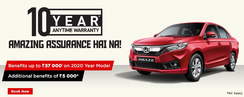 Visit our website: Honda Cars India Ltd. - Gulhariya, Gorakhpur