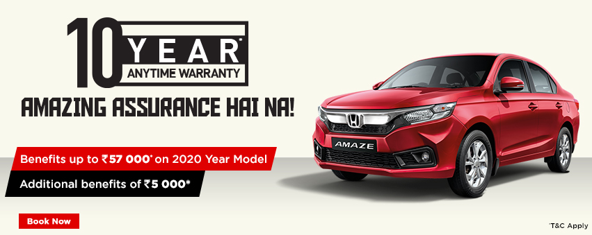 Visit our website: Honda Cars India Ltd. - Allenganj, Kanpur Nagar