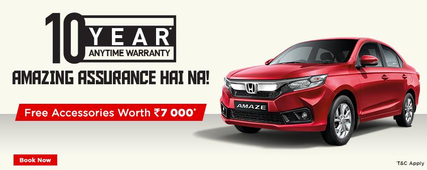 Visit our website: Honda Cars India Ltd. - Makarpura, Vadodara