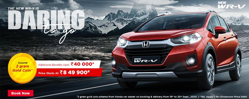 Visit our website: Honda Cars India Ltd. - Sector 9, New Delhi