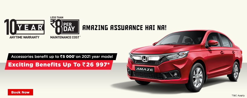 Visit our website: Honda Cars India Ltd. - Amphala, Jammu