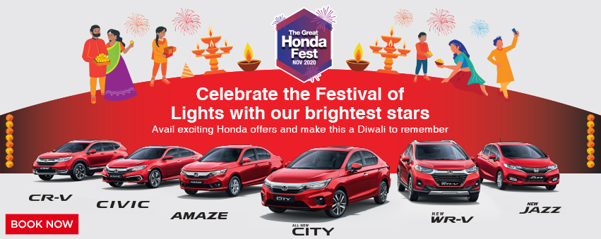 Visit our website: Honda Cars India Ltd. - Makronia Chowk, Sagar
