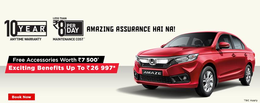 Visit our website: Honda Cars India Ltd. - Chandra Park, Rajkot