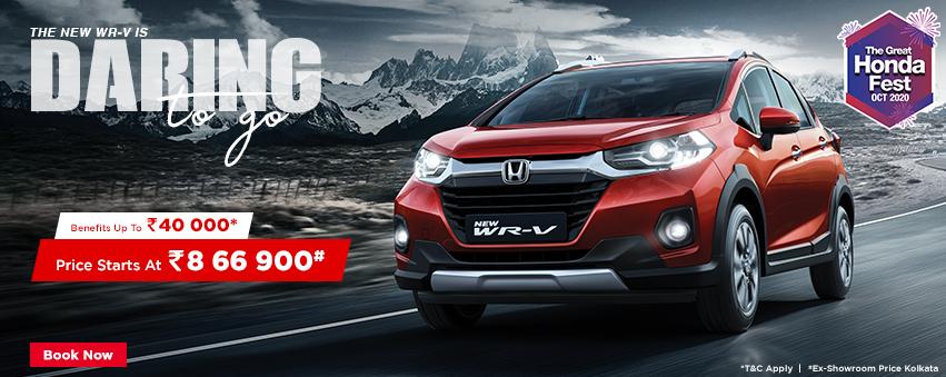 Visit our website: Honda Cars India Ltd. - Aakankha More, Kolkata