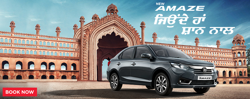 Visit our website: Honda Cars India Ltd. - Bhattian, Khanna