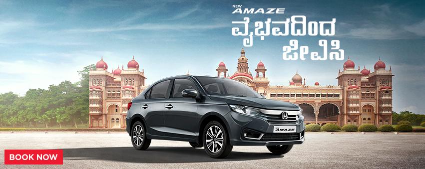 Visit our website: Honda Cars India Ltd. - Kapnnor Ind Area, Gulbarga