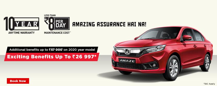 Visit our website: Honda Cars India Ltd. - Lajpat Nagar, New Delhi