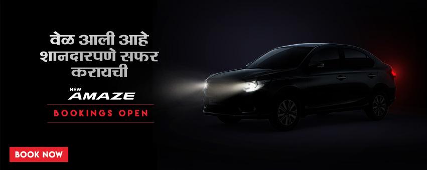 Visit our website: Honda Cars India Ltd. - Kanjurmarg East, Mumbai