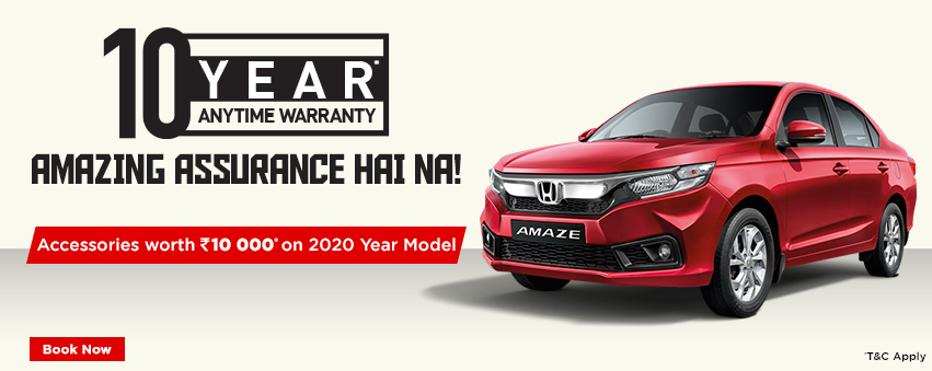 Visit our website: Honda Cars India Ltd. - Amphala, Jammu