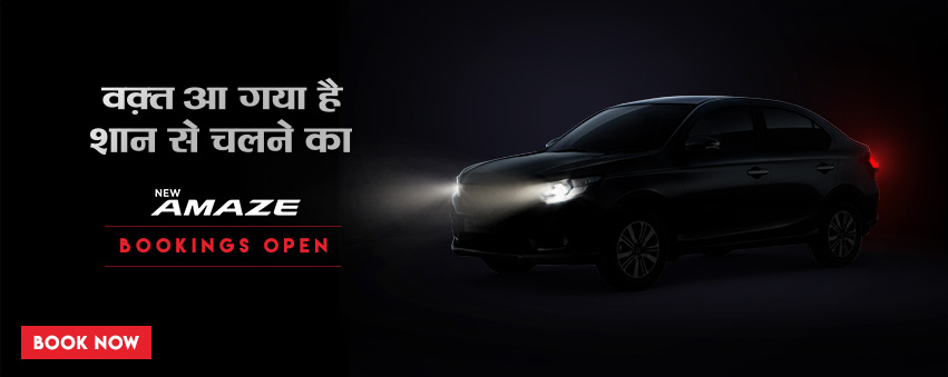 Visit our website: Honda Cars India Ltd. - Wazirpur Industrial Area, New Delhi