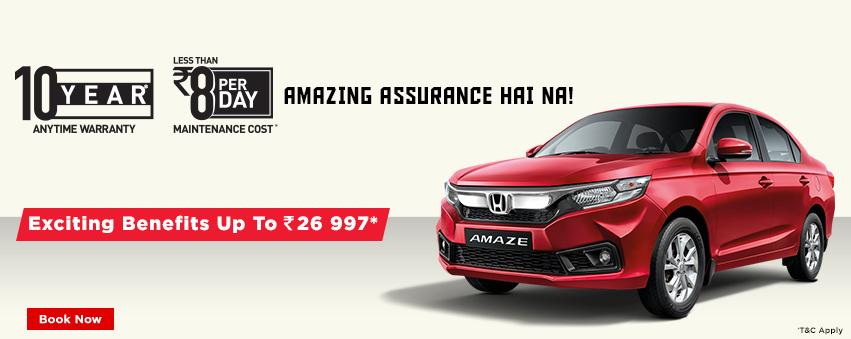 Visit our website: Honda Cars India Ltd. - Tonk Road, Jaipur