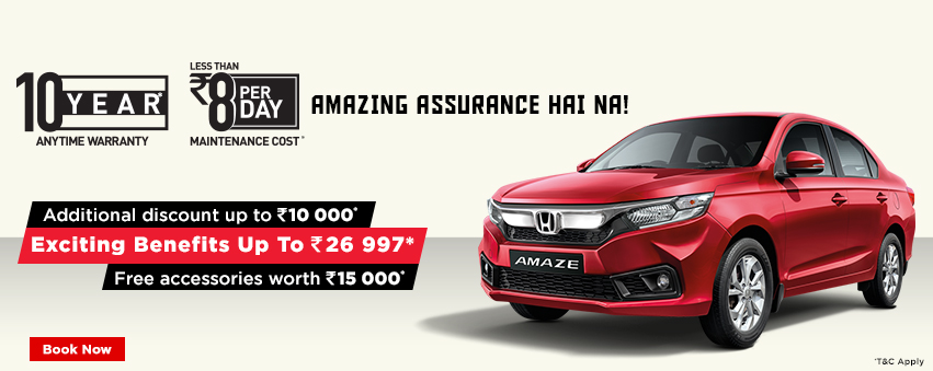 Visit our website: Honda Cars India Ltd. - Arcot Road, Chennai