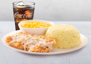 ALA KING ZINGER STEAK MEAL WITH BUTTERED CORN