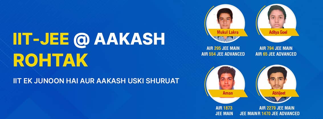 Visit our website: Aakash Institute - Sonipat Road, Rohtak