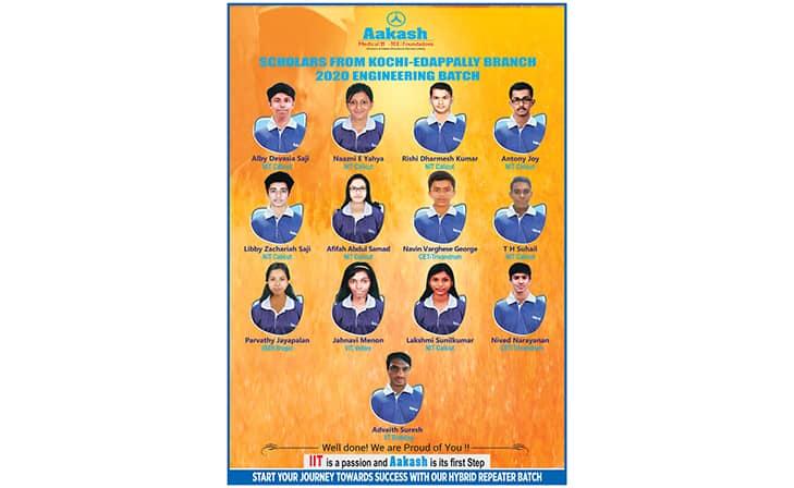 Aakash Institute - Edappally, Ernakulam