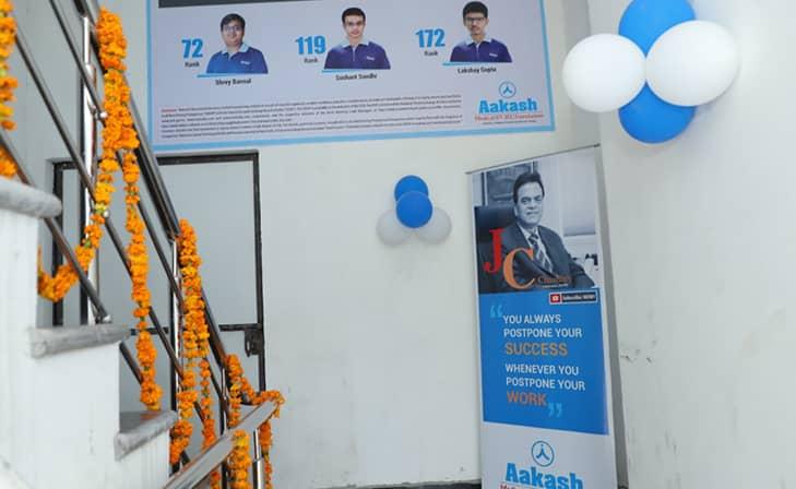 Aakash Institute - Gobind Nagar, Kaithal