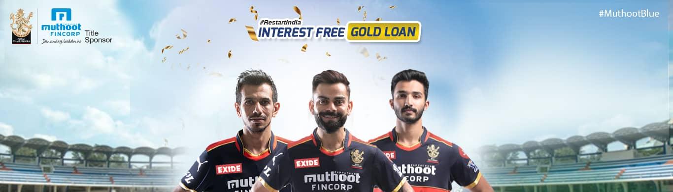 Muthoot Fincorp - Interest Free Gold Loan