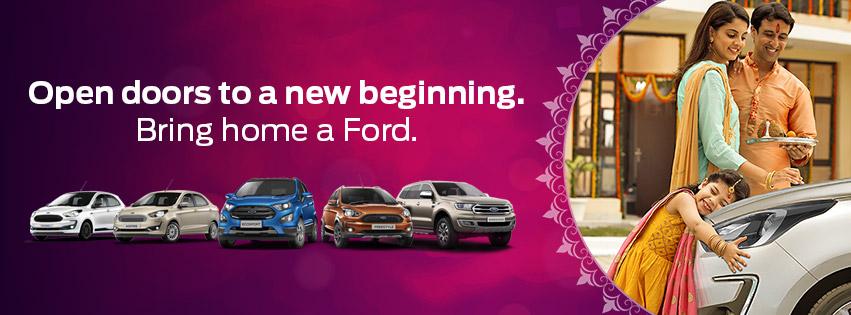 Harpreet Ford Ind Area Official Dealer