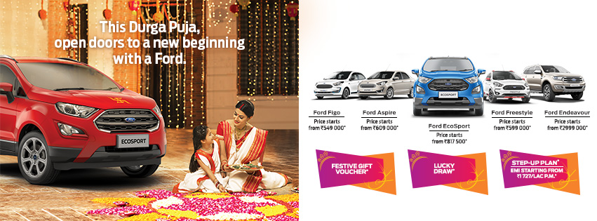 Ford Celebrates Durga Puja 2020