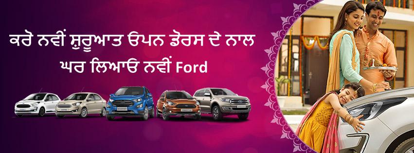 Happy Ganesh Chaturthi!!!!