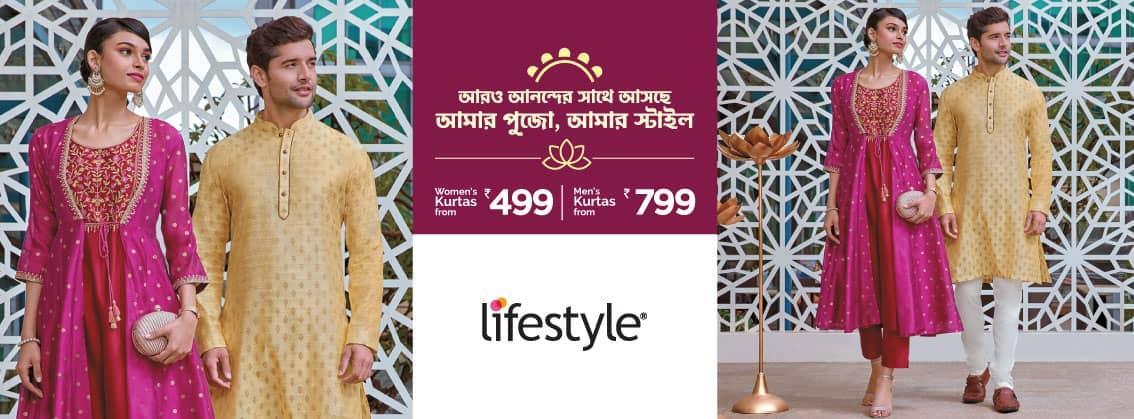 Lifestyle Celebrates Durga Puja