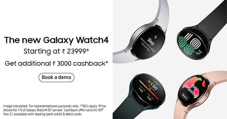 The New Galaxy Watch4
