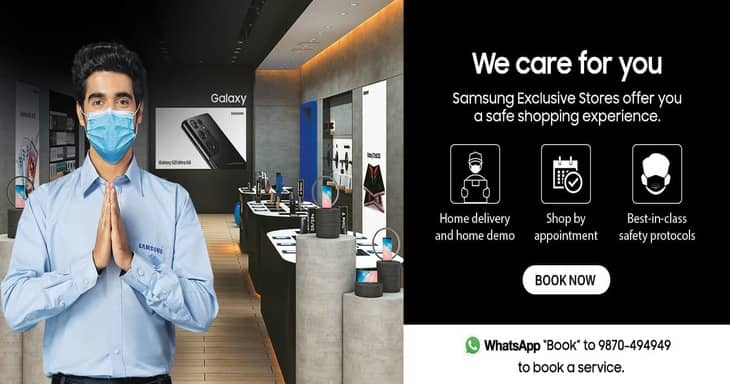 Samsung - We Care For You