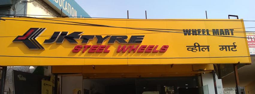 Jk Tyre Steel Wheels, Wheel Mart