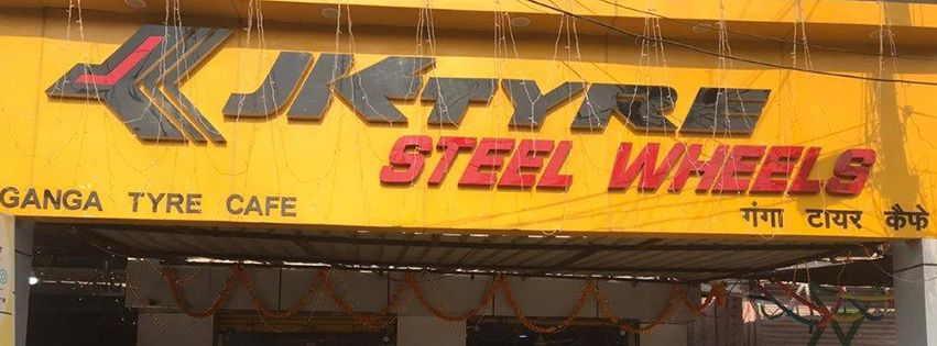 Jk Tyre Steel Wheels, Ganga Tyre Cafe