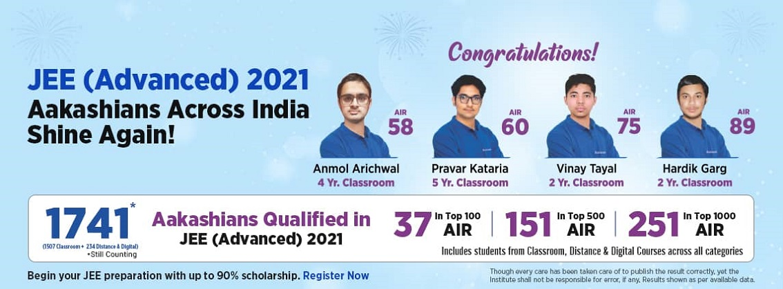 Jee Main Result Banner
