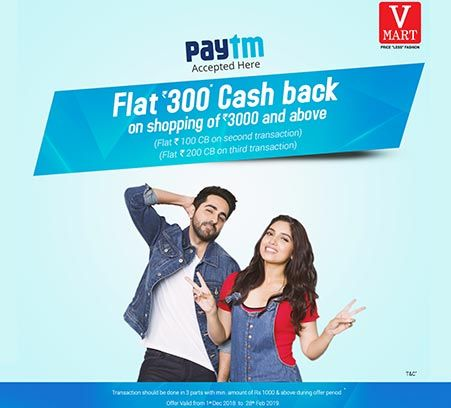 Paytm Cashback Offer