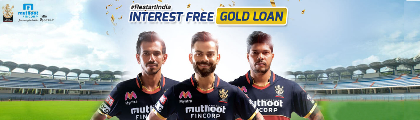 Muthoot Fincorp Limited - College Road, Hosapete