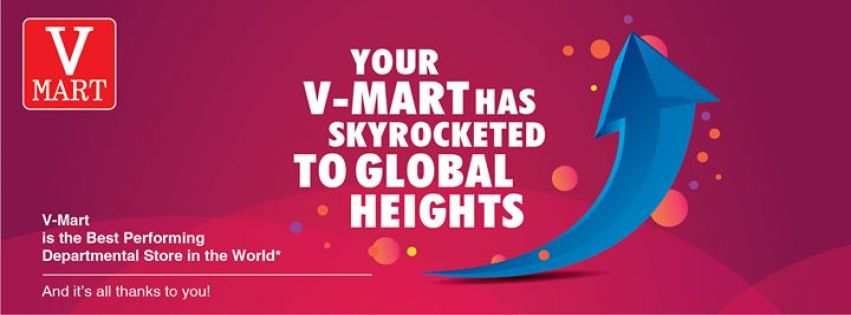 Visit our website: V-Mart - Lohia Nagar, Maharajganj