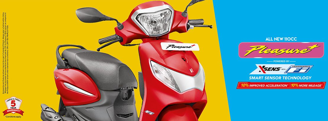 Visit our website: Hero MotoCorp - NDA Road, Pune