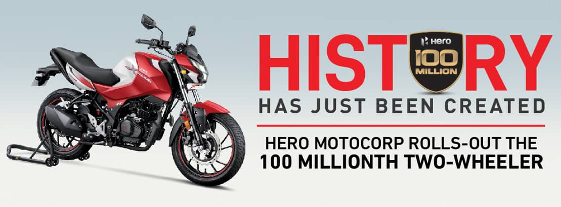 Visit our website: Hero MotoCorp